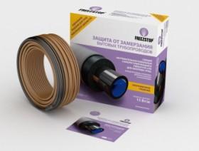 Комплект для обогрева труб кабель Freezstop Lite-15-10